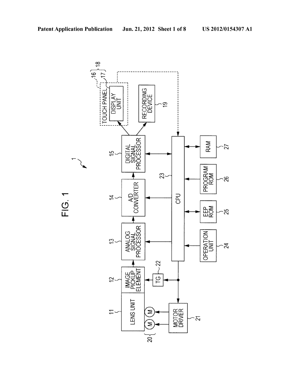 IMAGE DISPLAY CONTROL APPARATUS AND IMAGE DISPLAY CONTROL METHOD - diagram, schematic, and image 02