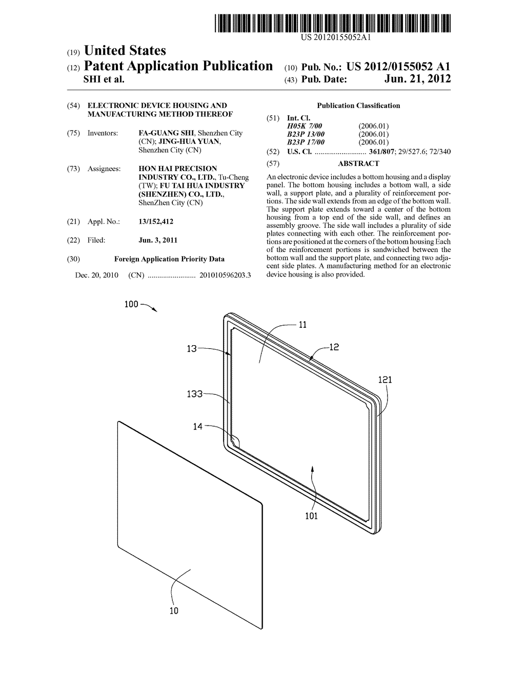 ELECTRONIC DEVICE HOUSING AND MANUFACTURING METHOD THEREOF - diagram, schematic, and image 01
