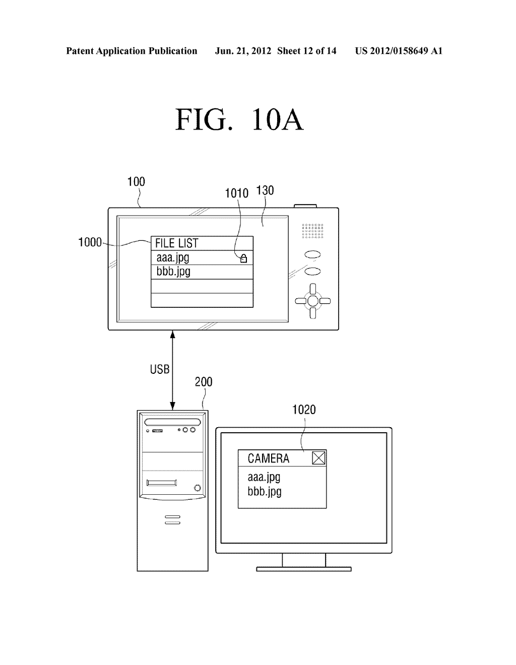 ELECTRONIC DEVICE AND METHOD OF PREVENTING DELETION OF FILE - diagram, schematic, and image 13