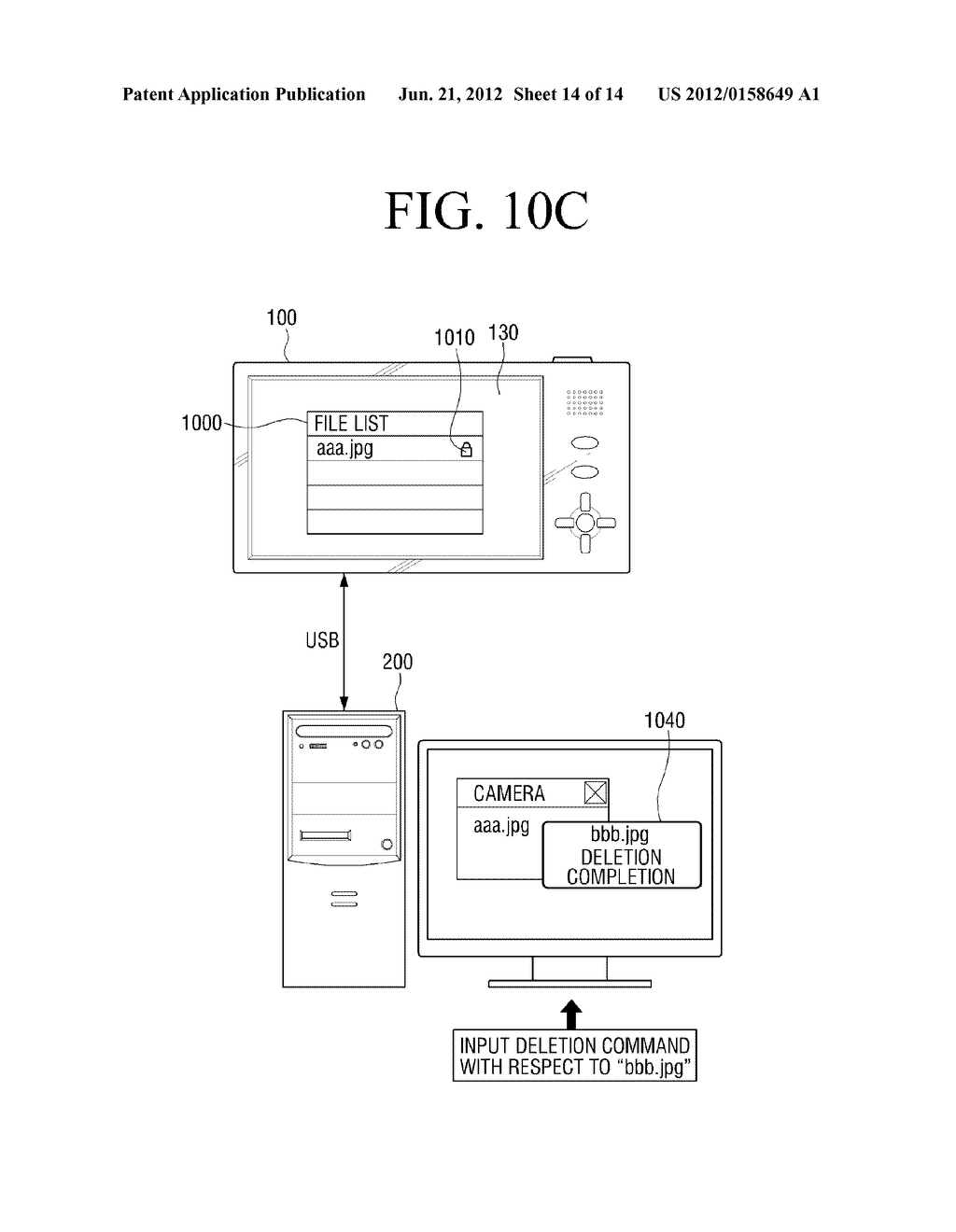 ELECTRONIC DEVICE AND METHOD OF PREVENTING DELETION OF FILE - diagram, schematic, and image 15