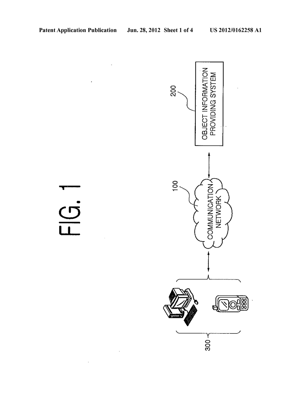 METHOD, SYSTEM, AND COMPUTER-READABLE RECORDING MEDIUM FOR PROVIDING     INFORMATION ON AN OBJECT USING VIEWING FRUSTUMS - diagram, schematic, and image 02