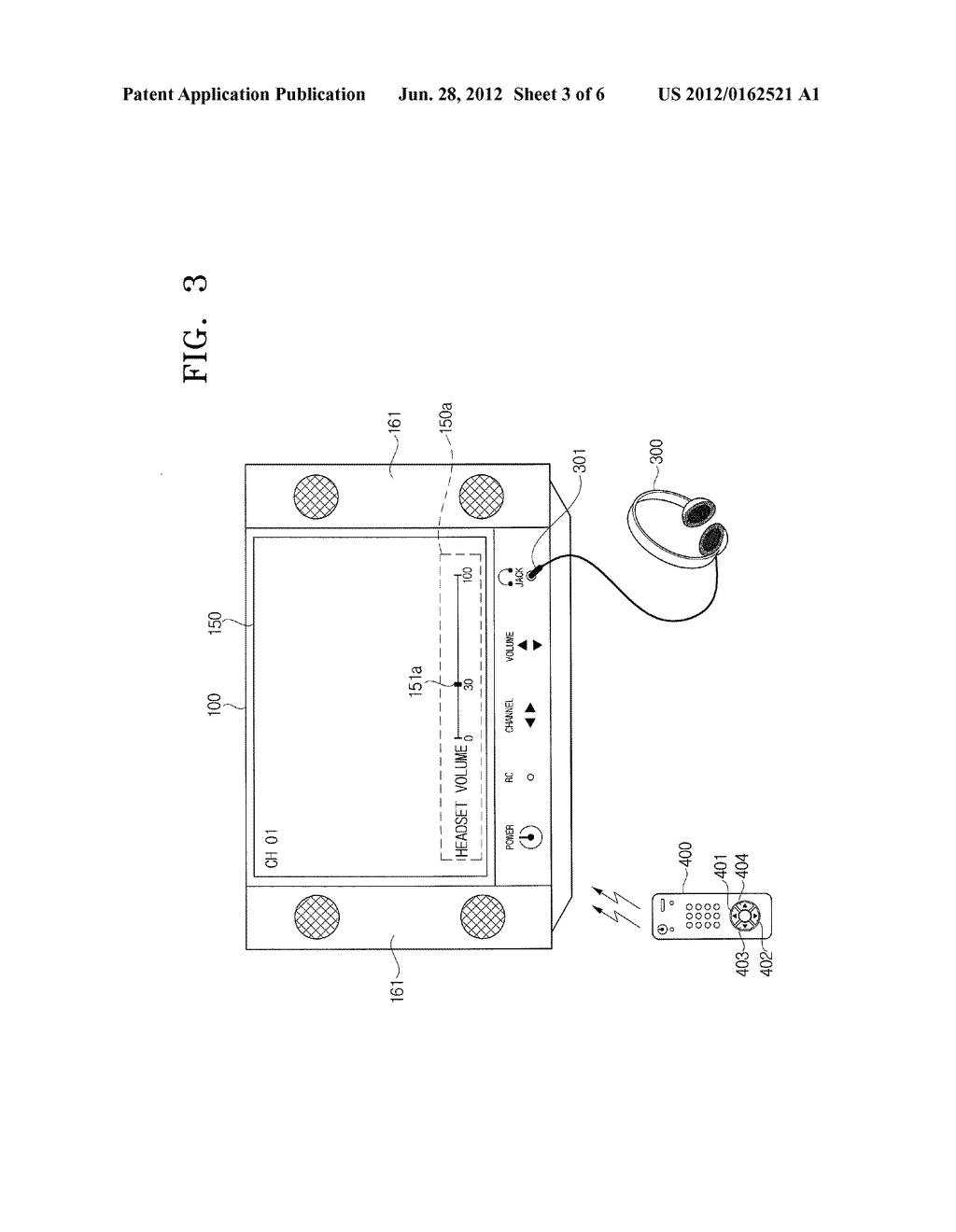 Audio Video Device Having A Volume Control Functin For An External Schematic Diagram Reproduction Unit By Using Buttons Of Remote Controller And
