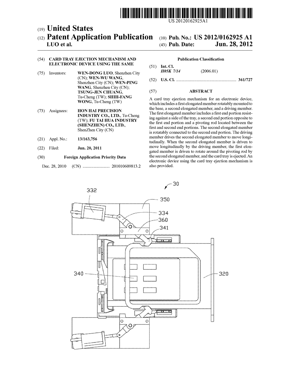 CARD TRAY EJECTION MECHANISM AND ELECTRONIC DEVICE USING THE SAME - diagram, schematic, and image 01