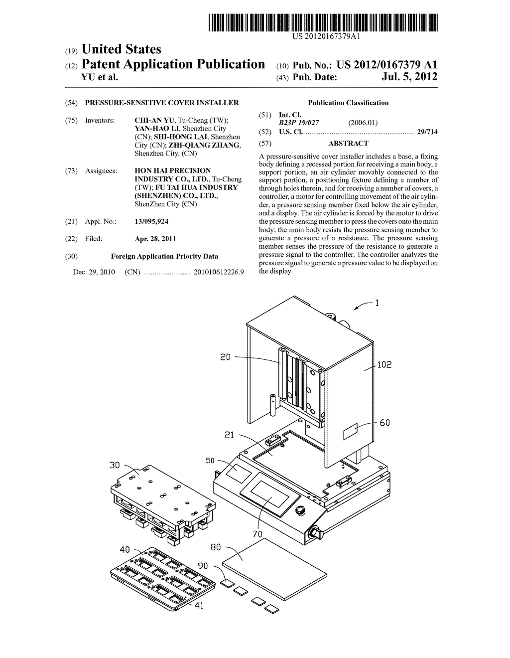PRESSURE-SENSITIVE COVER INSTALLER - diagram, schematic, and image 01
