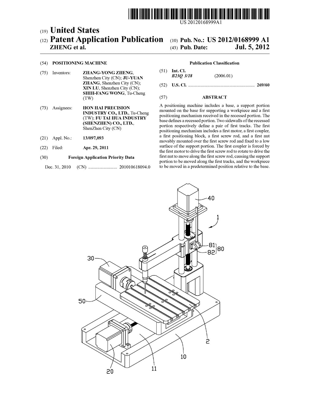 POSITIONING MACHINE - diagram, schematic, and image 01