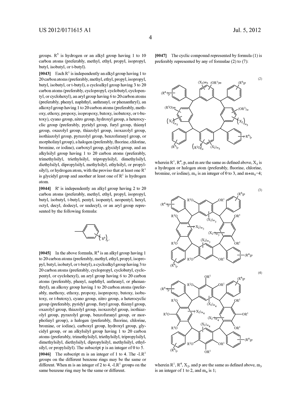 CYCLIC COMPOUND, PROCESS FOR PRODUCTION OF THE CYCLIC COMPOUND,     RADIATION-SENSITIVE COMPOSITION, AND METHOD FOR FORMATION OF RESIST     PATTERN - diagram, schematic, and image 05