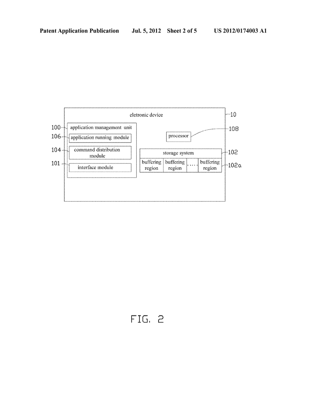 APPLICATION MANAGMENT SYSTEM AND METHOD USING THE SAME - diagram, schematic, and image 03