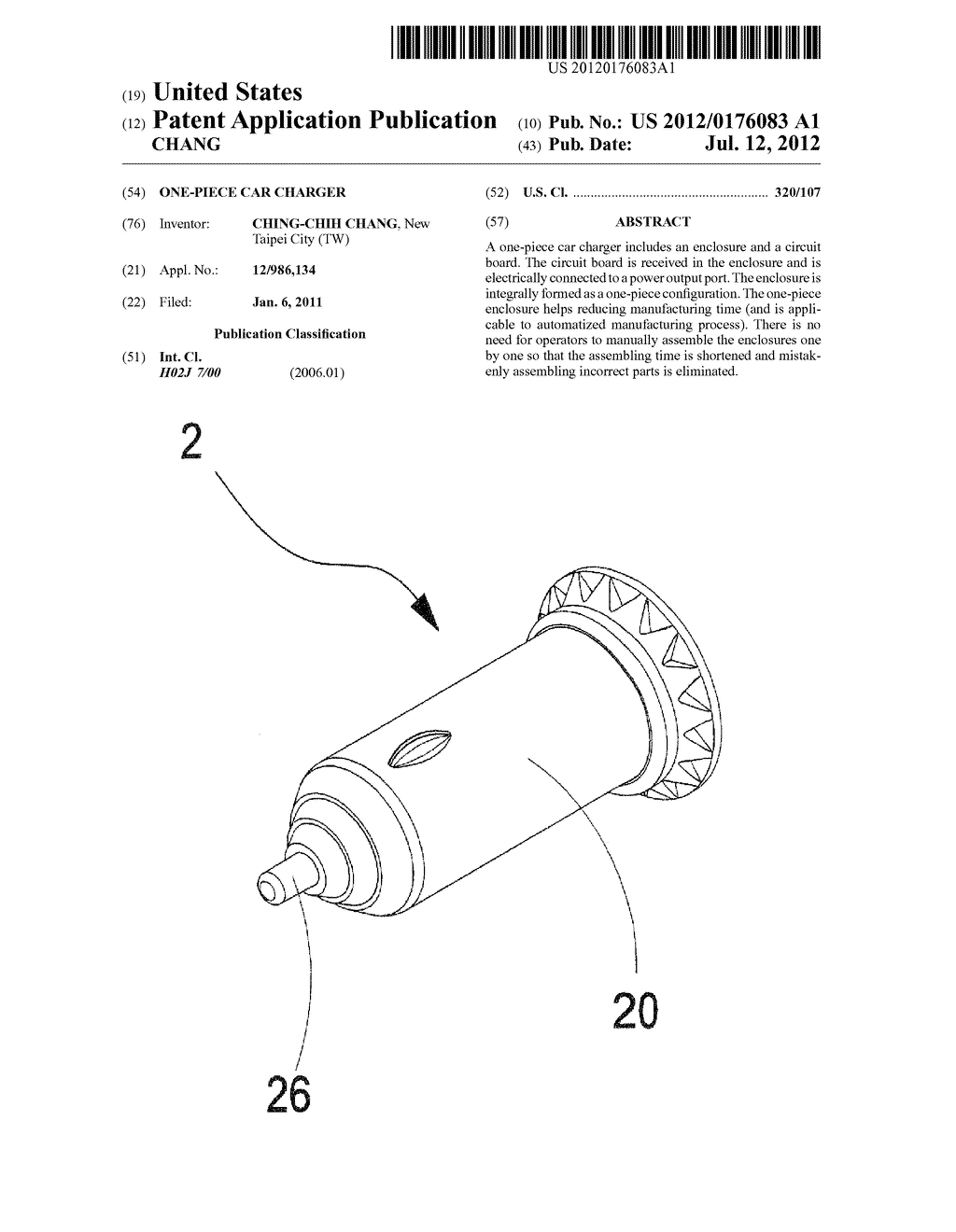 one-piece car charger - diagram, schematic, and image 01  patents