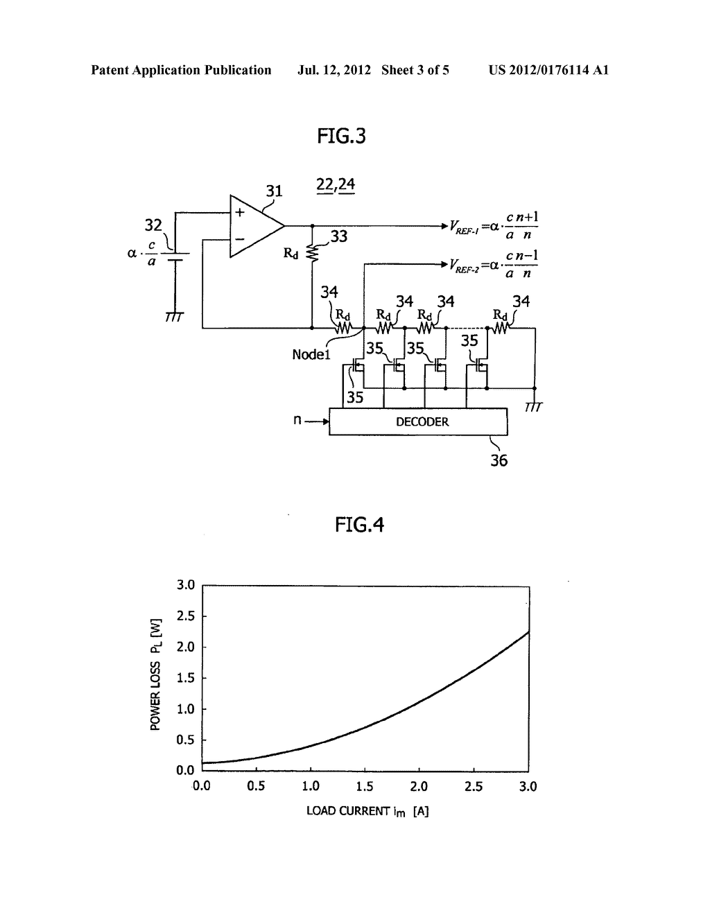 POWER SUPPLY SYSTEM, CONTROLLER  THEREFOR, AND METHOD OF  MANUFACTURE OF     CONTROLLER - diagram, schematic, and image 04