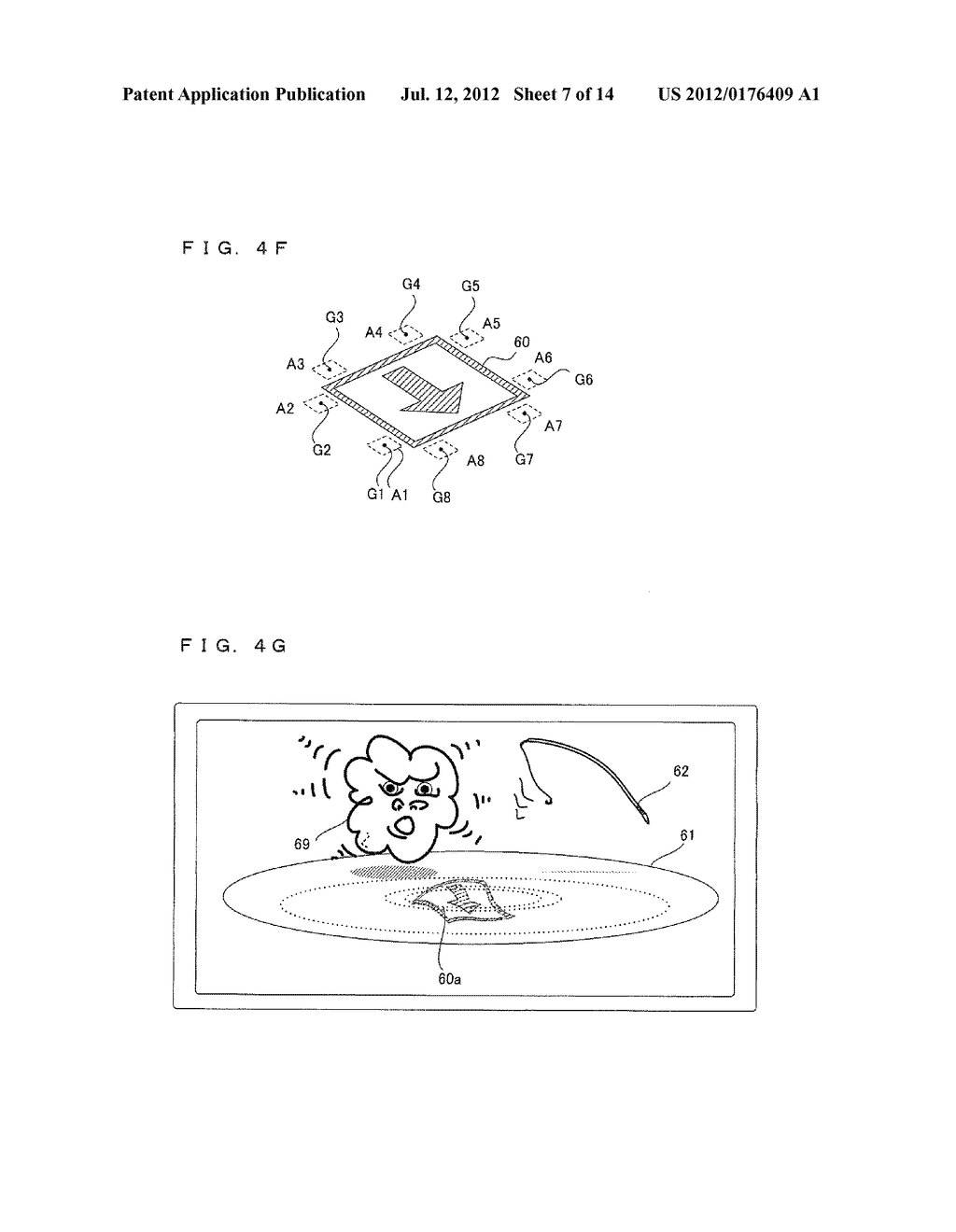 Computer-Readable Storage Medium Having Image Processing Program Stored     Therein, Image Processing Apparatus, Image Processing System, and Image     Processing Method - diagram, schematic, and image 08