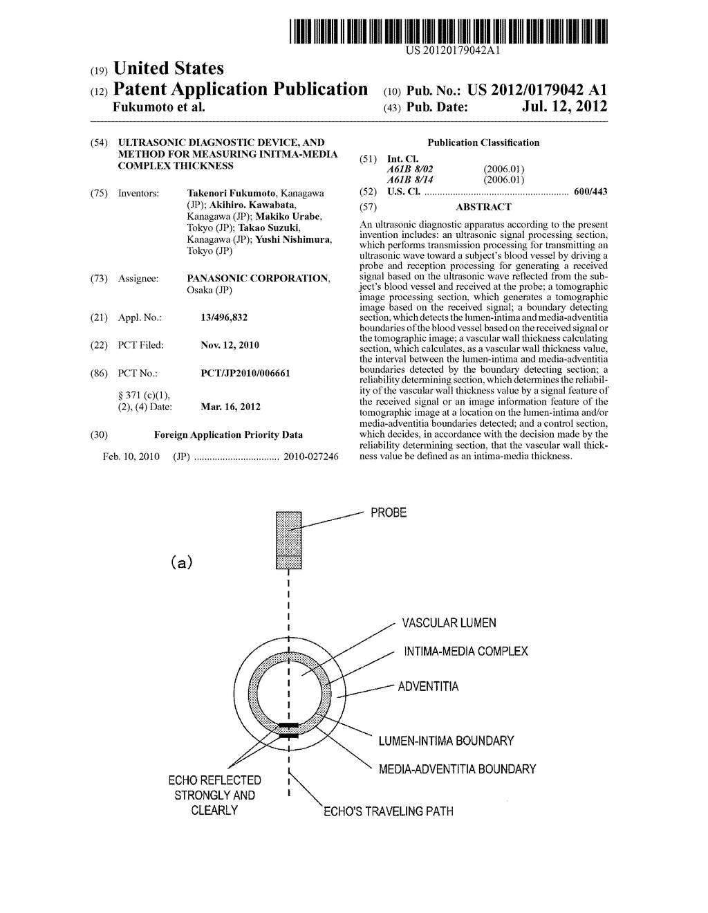 ULTRASONIC DIAGNOSTIC DEVICE, AND METHOD FOR MEASURING INITMA-MEDIA     COMPLEX THICKNESS - diagram, schematic, and image 01