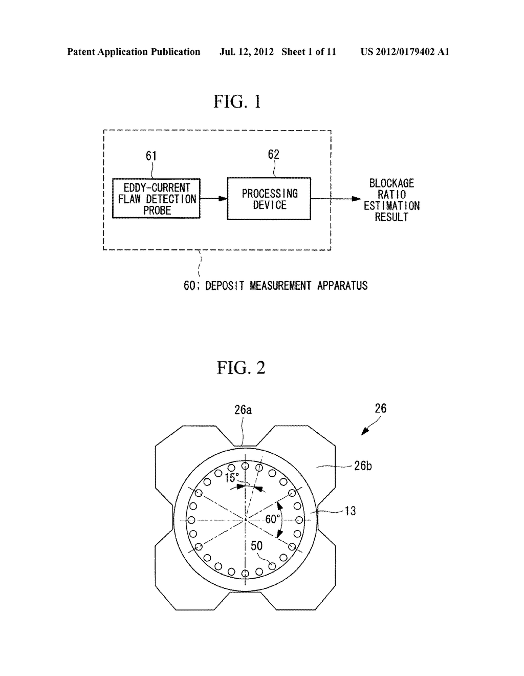 DEPOSIT MEASUREMENT APPARATUS, DEPOSIT MEASUREMENT METHOD, AND     COMPUTER-READABLE STORAGE MEDIUM STORING DEPOSIT MEASUREMENT PROGRAM - diagram, schematic, and image 02