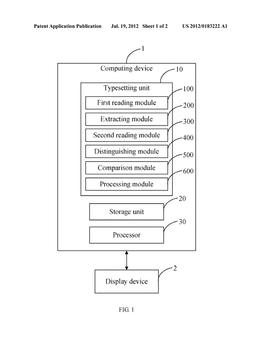 COMPUTING DEVICE AND METHOD FOR AUTOMATICALLY TYPESETTING PATENT IMAGES - diagram, schematic, and image 02