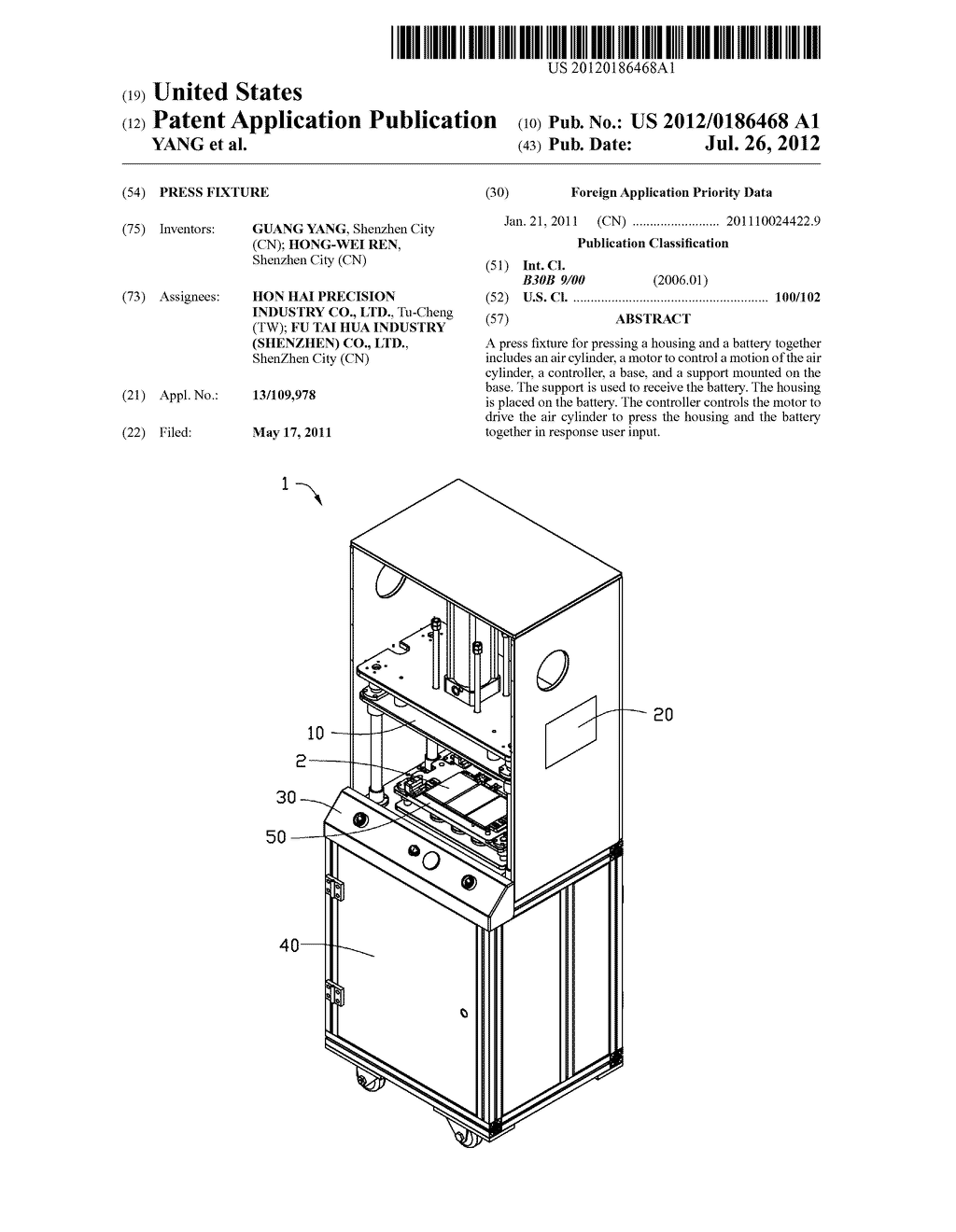 PRESS FIXTURE - diagram, schematic, and image 01