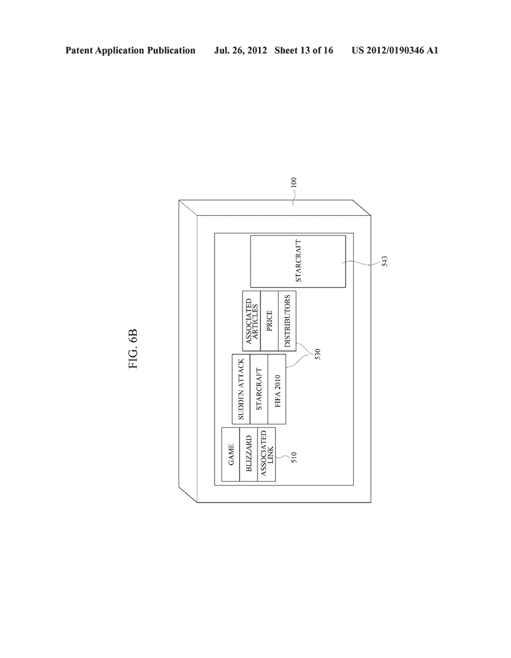 APPARATUS, SYSTEM AND METHOD FOR PROVIDING AUGMENTED REALITY INTEGRATED     INFORMATION - diagram, schematic, and image 14