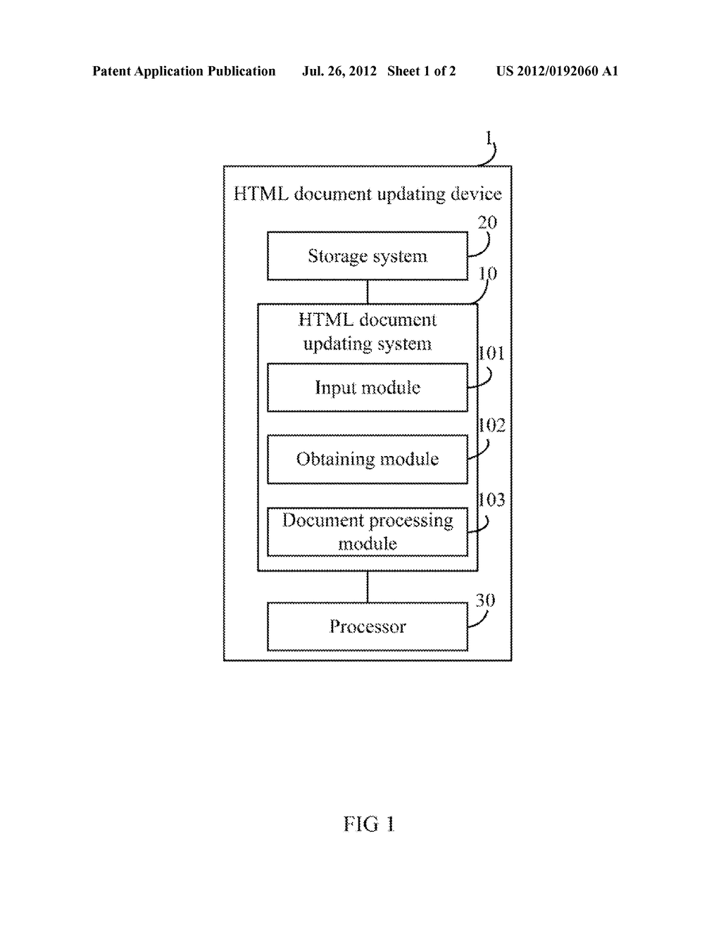 SYSTEM AND METHOD FOR UPDATING HTML DOCUMENTS IN AN HTML DOCUMENT UPDATING     DEVICE - diagram, schematic, and image 02