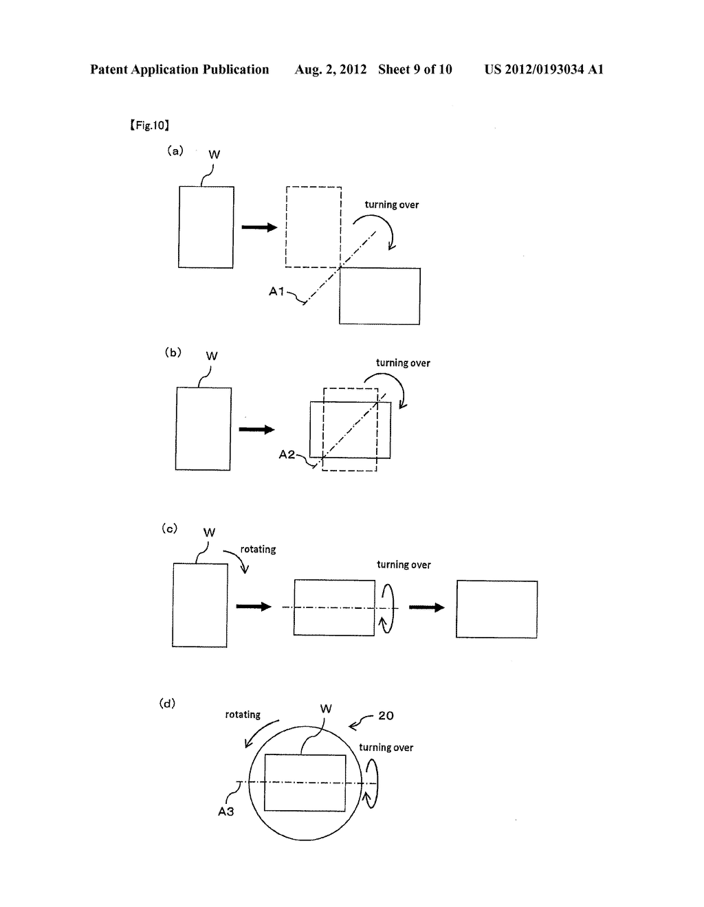 MANUFACTURING SYSTEM AND MANUFACTURING METHOD FOR OPTICAL DISPLAY DEVICE - diagram, schematic, and image 10