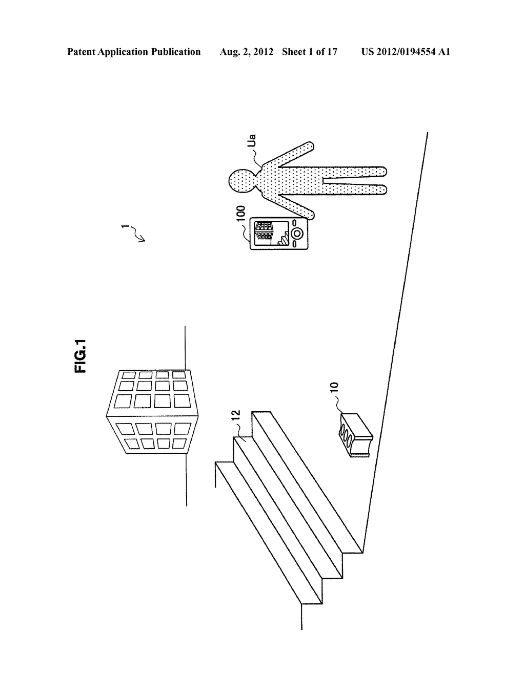 INFORMATION PROCESSING DEVICE, ALARM METHOD, AND PROGRAM - diagram, schematic, and image 02