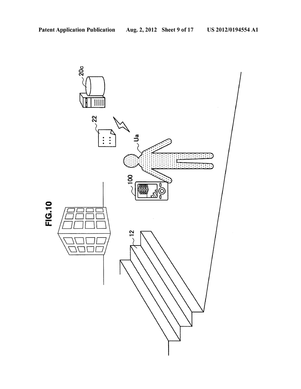 INFORMATION PROCESSING DEVICE, ALARM METHOD, AND PROGRAM - diagram, schematic, and image 10