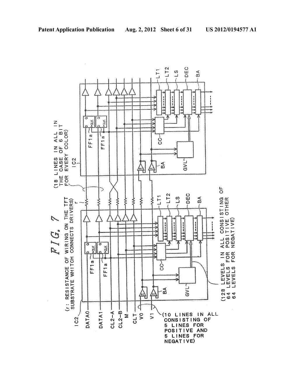 DRIVING METHOD FOR DISPLAY DEVICE - diagram, schematic, and image 07