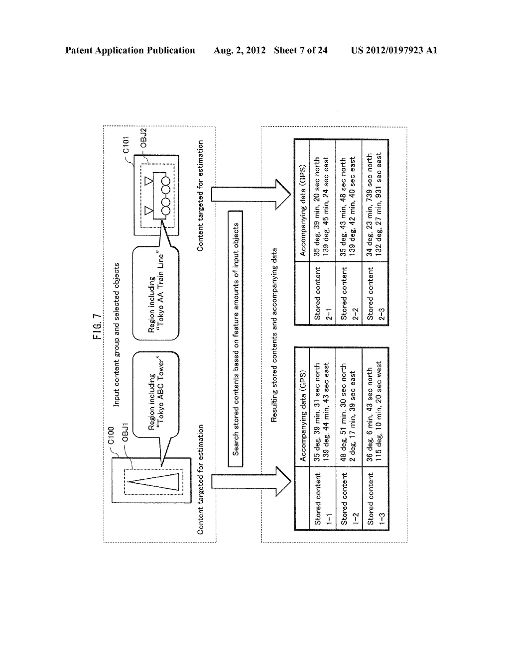 INFORMATION PROCESSING DEVICE, PROCESSING METHOD, COMPUTER PROGRAM, AND     INTEGRATED CIRCUIT - diagram, schematic, and image 08