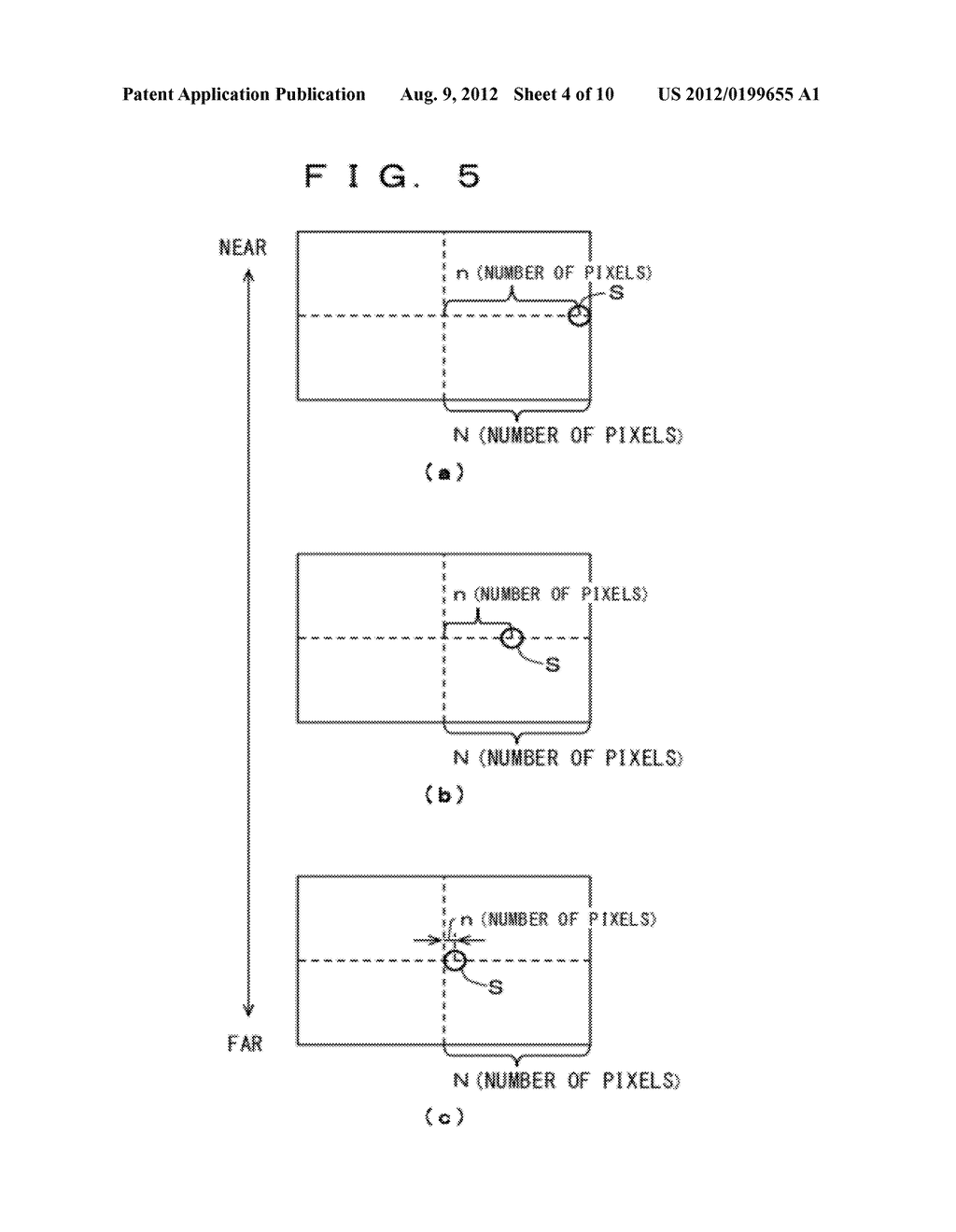 Optical Information Reader and Optical Information Reading Method - diagram, schematic, and image 05
