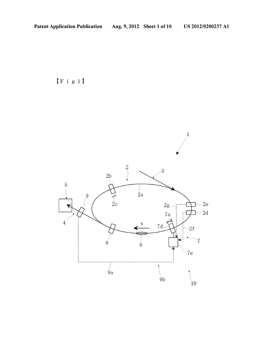 CHARGED PARTICLE BEAM EXTRACTION METHOD USING PULSE VOLTAGE - diagram, schematic, and image 02