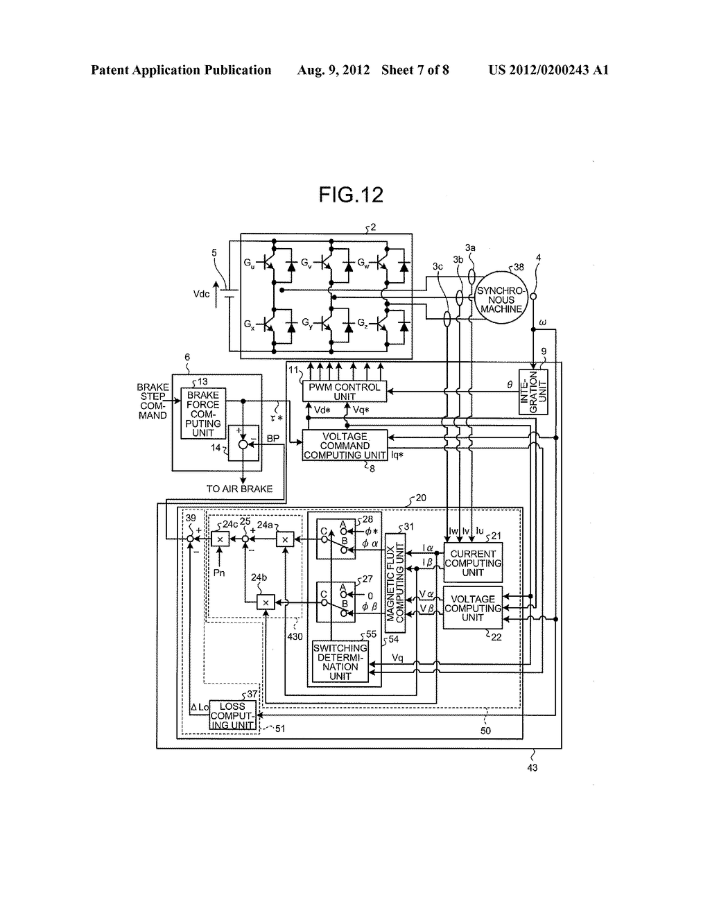 POWER CONVERSION DEVICE - diagram, schematic, and image 08