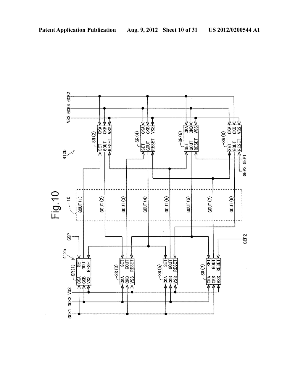 SHIFT REGISTER, SCANNING SIGNAL LINE DRIVE CIRCUIT PROVIDED WITH SAME, AND     DISPLAY DEVICE - diagram, schematic, and image 11
