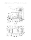 VIRTUAL IMAGE DISPLAY DEVICE diagram and image