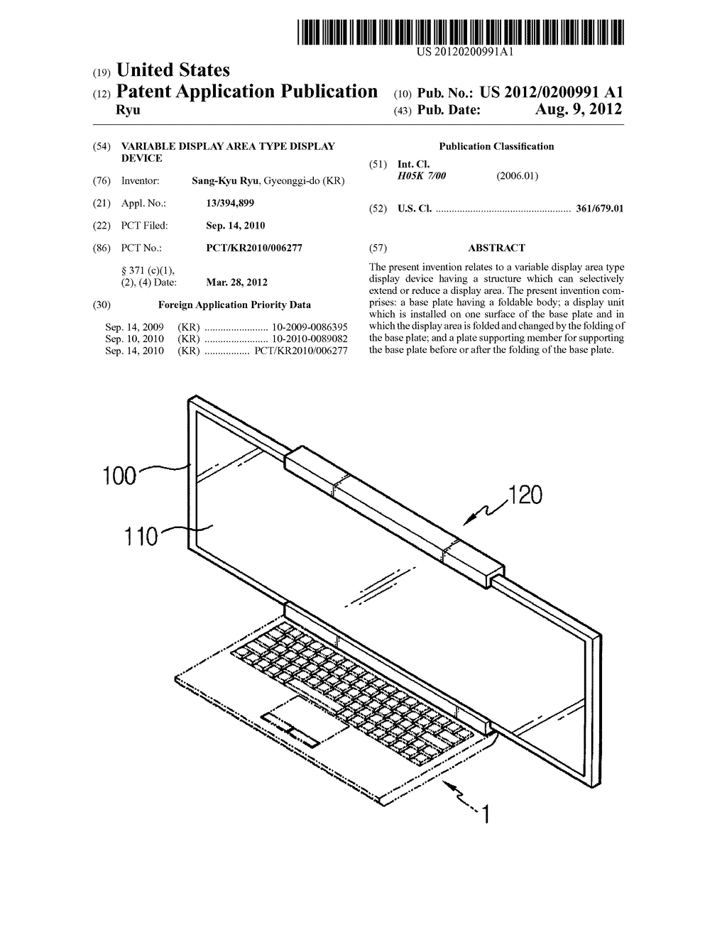 VARIABLE DISPLAY AREA TYPE DISPLAY DEVICE - diagram, schematic, and image 01