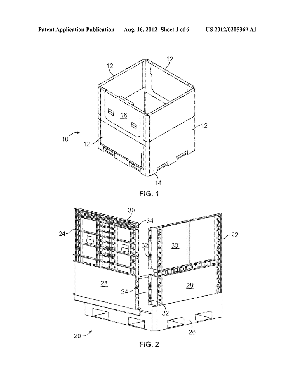 Bulk Bin Container with Removable Side Wall - diagram, schematic, and image 02
