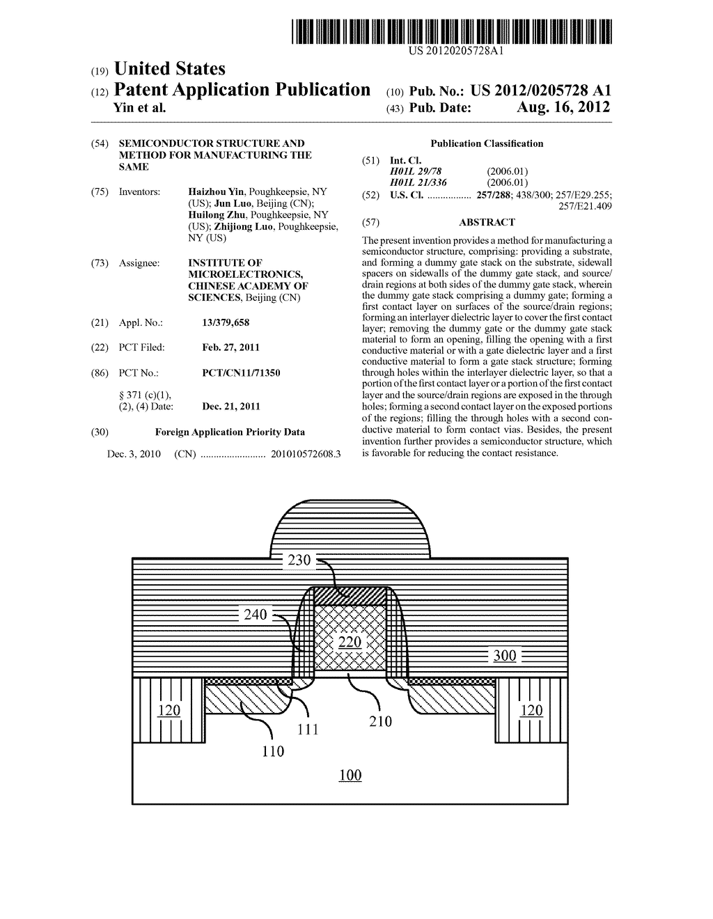 Semiconductor Structure and Method for Manufacturing the Same - diagram, schematic, and image 01