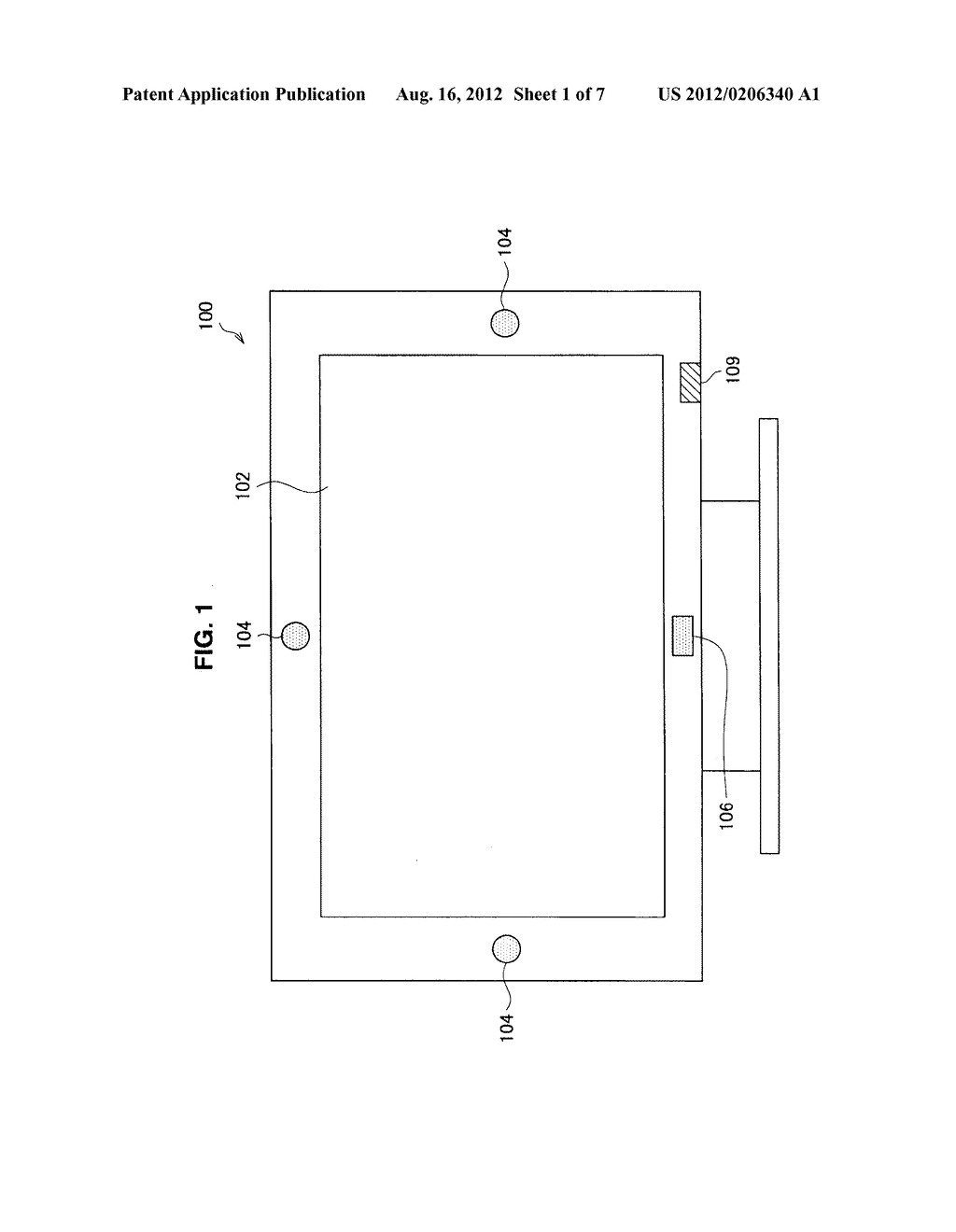 DISPLAY METHOD AND DISPLAY APPARATUS - diagram, schematic, and image 02