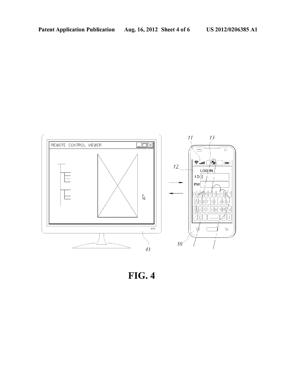 METHOD OF BLOCKING TRANSMISSION OF SCREEN INFORMATION OF MOBILE     COMMUNICATION TERMINAL WHILE PERFORMING REMOTE CONTROL - diagram, schematic, and image 05
