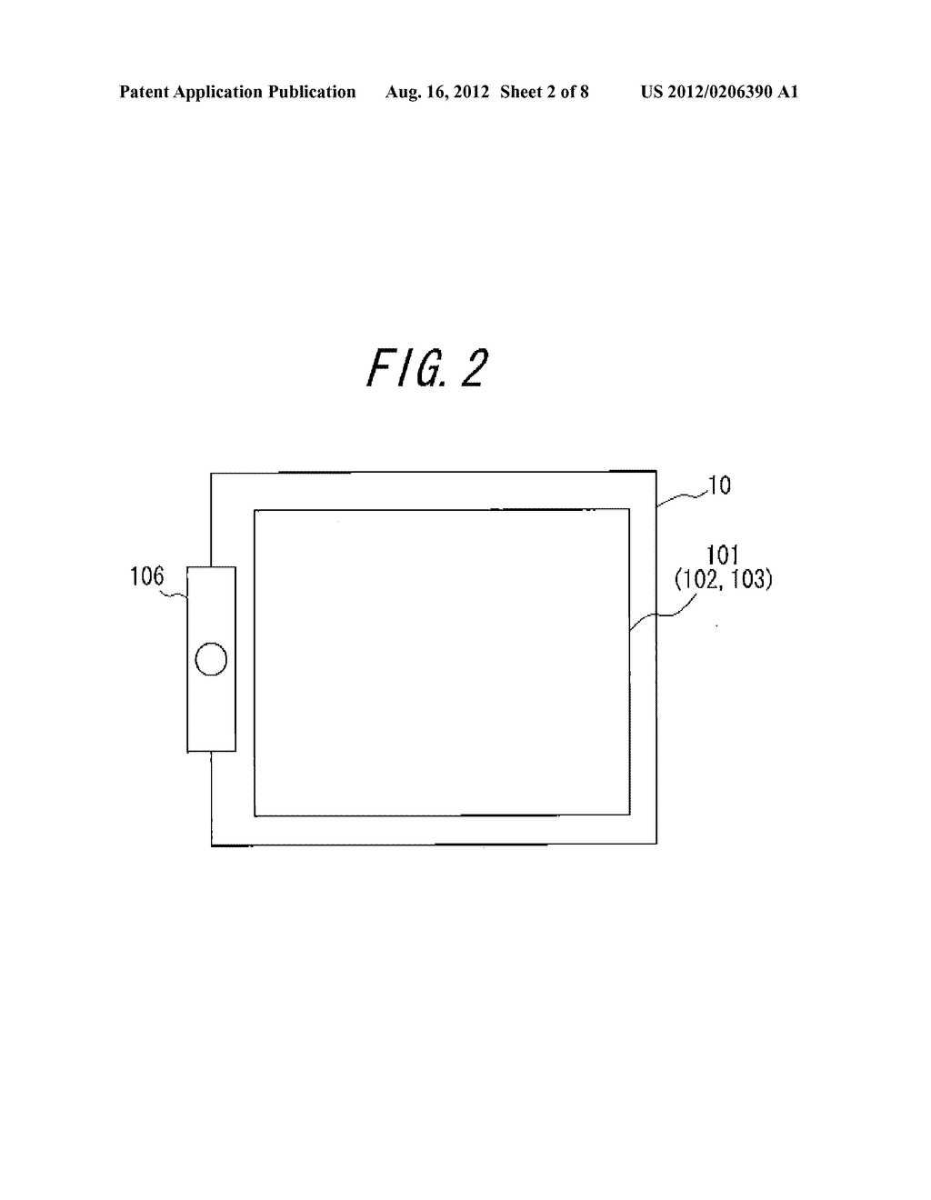 ELECTRONIC DEVICE AND CONTROL METHOD FOR ELECTRONIC DEVICE - diagram, schematic, and image 03