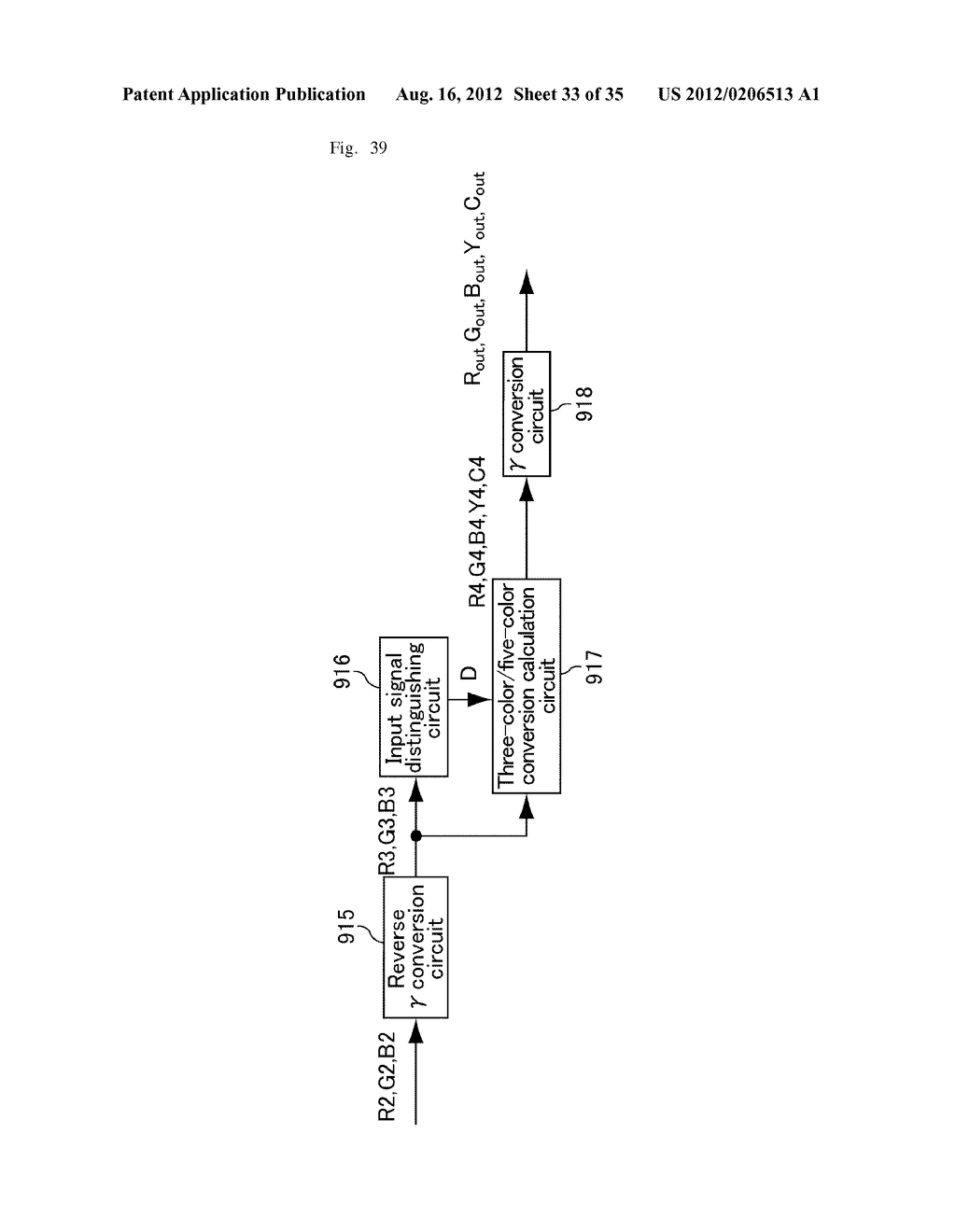 LIQUID CRYSTAL DISPLAY DEVICE AND CONTROL METHOD THEREFOR - diagram, schematic, and image 34