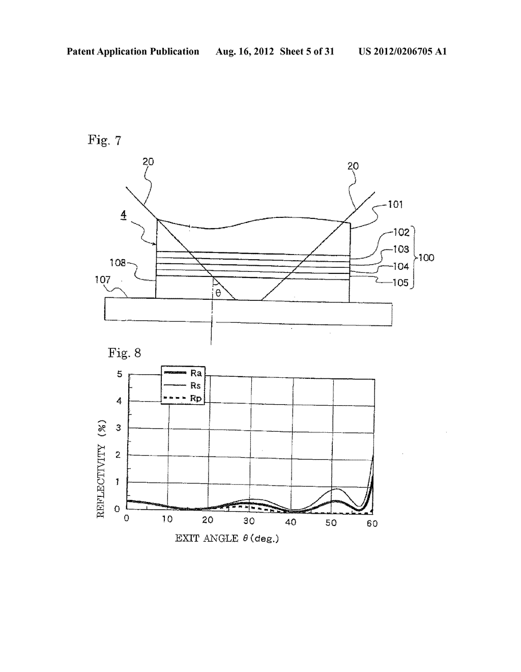 OPTICAL ELEMENT AND EXPOSURE APPARATUS - diagram, schematic, and image 06