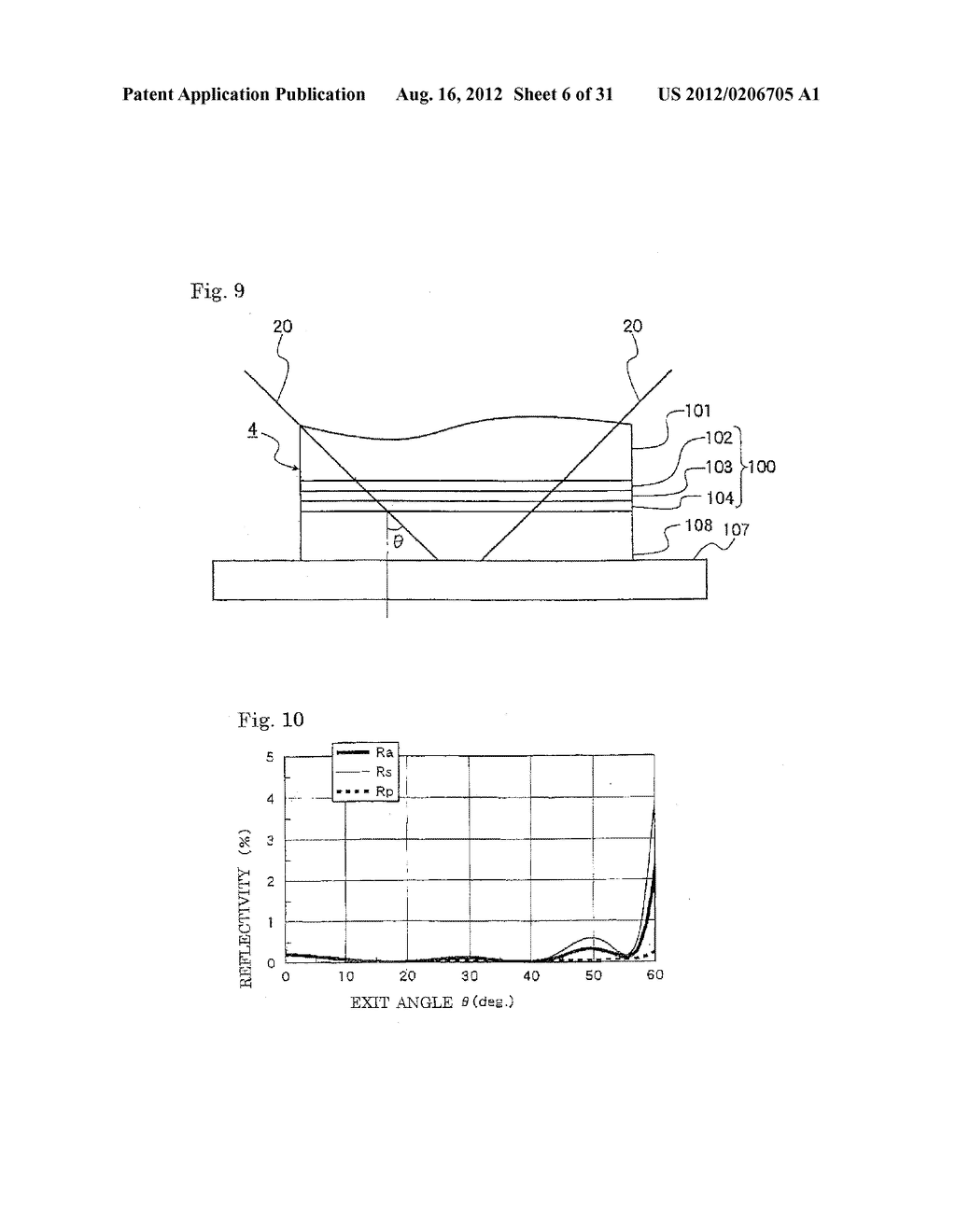 OPTICAL ELEMENT AND EXPOSURE APPARATUS - diagram, schematic, and image 07