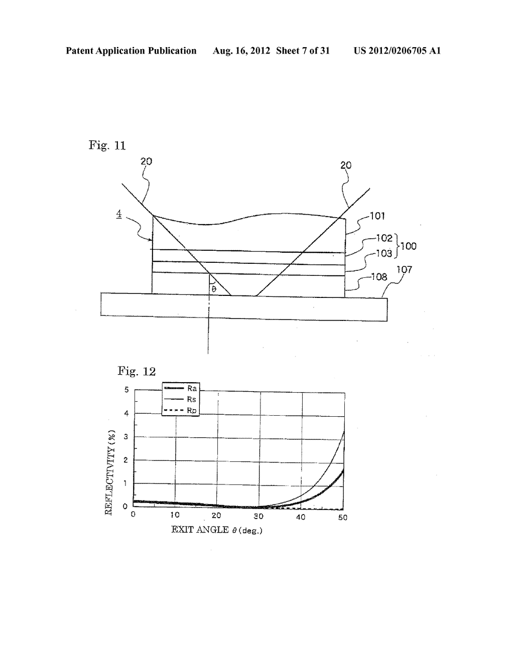 OPTICAL ELEMENT AND EXPOSURE APPARATUS - diagram, schematic, and image 08