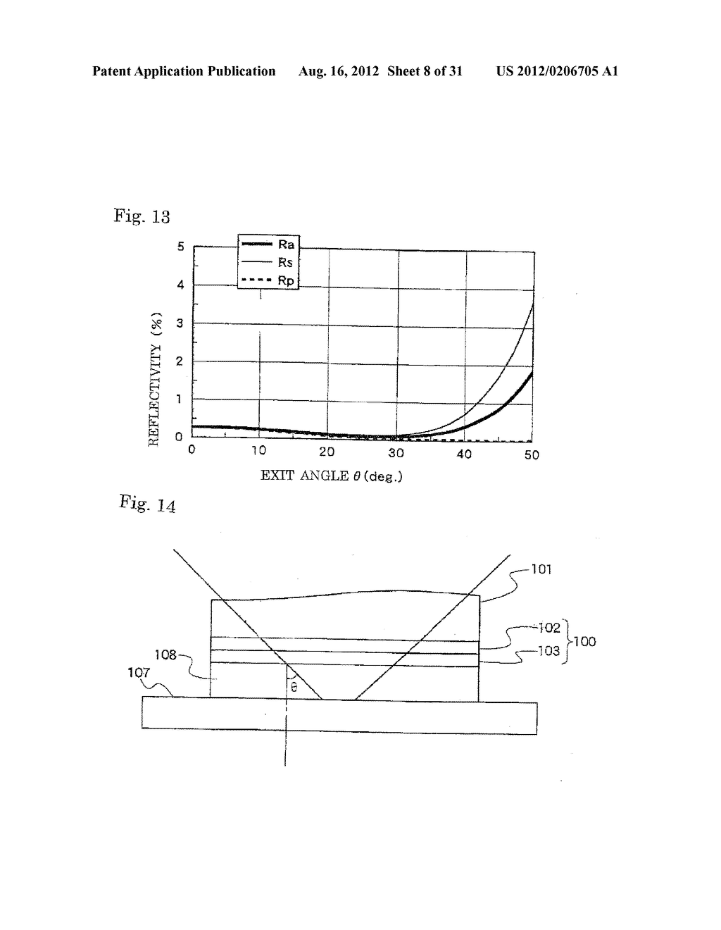 OPTICAL ELEMENT AND EXPOSURE APPARATUS - diagram, schematic, and image 09