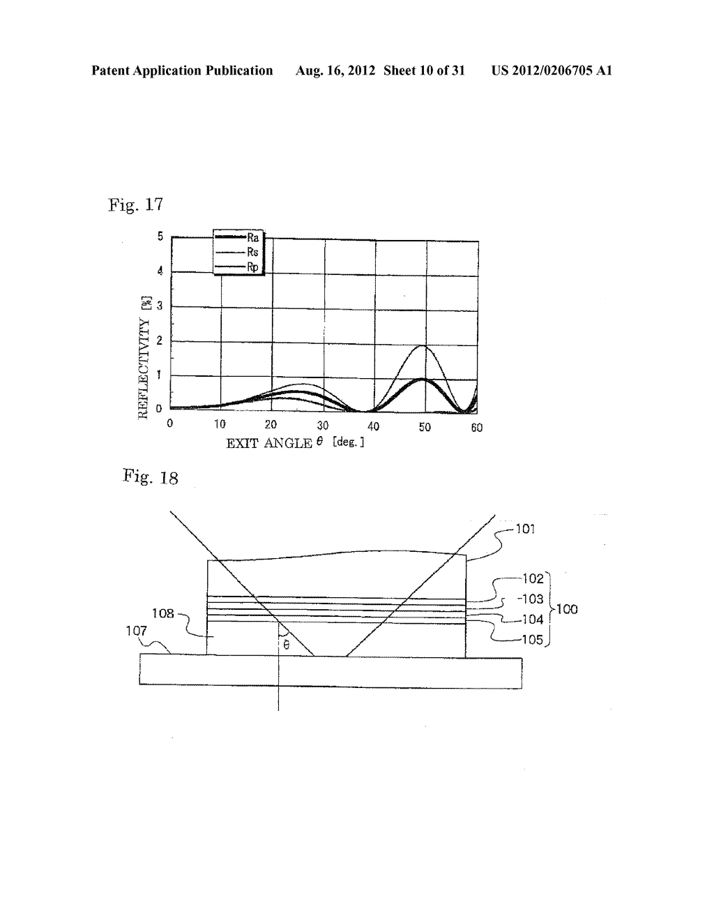 OPTICAL ELEMENT AND EXPOSURE APPARATUS - diagram, schematic, and image 11