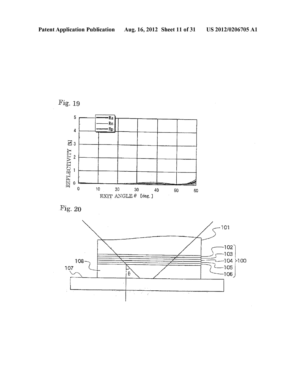 OPTICAL ELEMENT AND EXPOSURE APPARATUS - diagram, schematic, and image 12