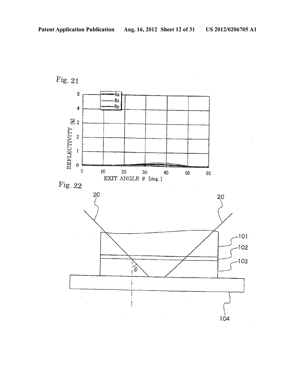 OPTICAL ELEMENT AND EXPOSURE APPARATUS - diagram, schematic, and image 13