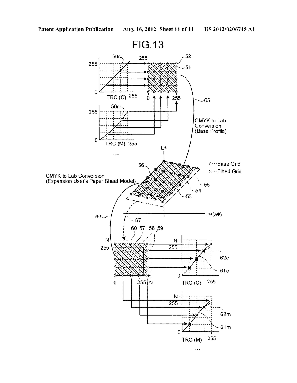 IMAGE PROCESSING APPARATUS, IMAGE PROCESSING METHOD, AND IMAGE PROCESSING     PROGRAM - diagram, schematic, and image 12