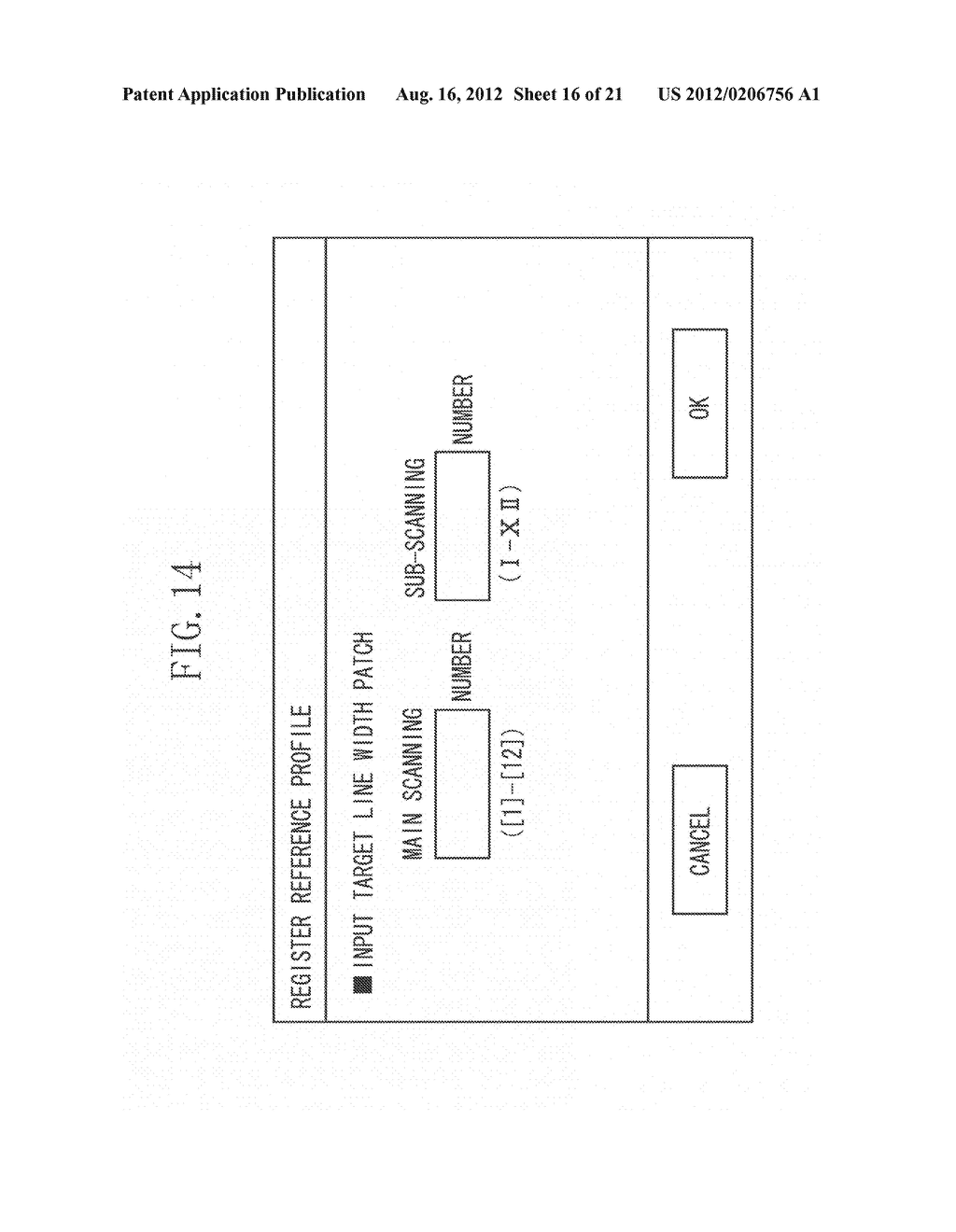 IMAGE PROCESSING APPARATUS, IMAGE PROCESSING METHOD, AND COMPUTER-READABLE     STORAGE MEDIUM - diagram, schematic, and image 17