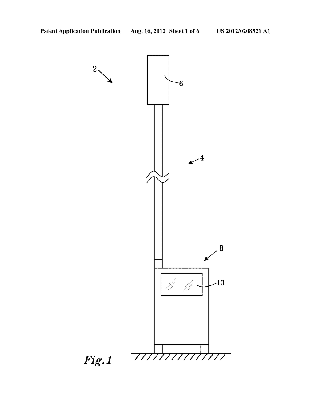 Antenna Mast and a Method of Providing a Further Function in an Antenna     Mast - diagram, schematic, and image 02