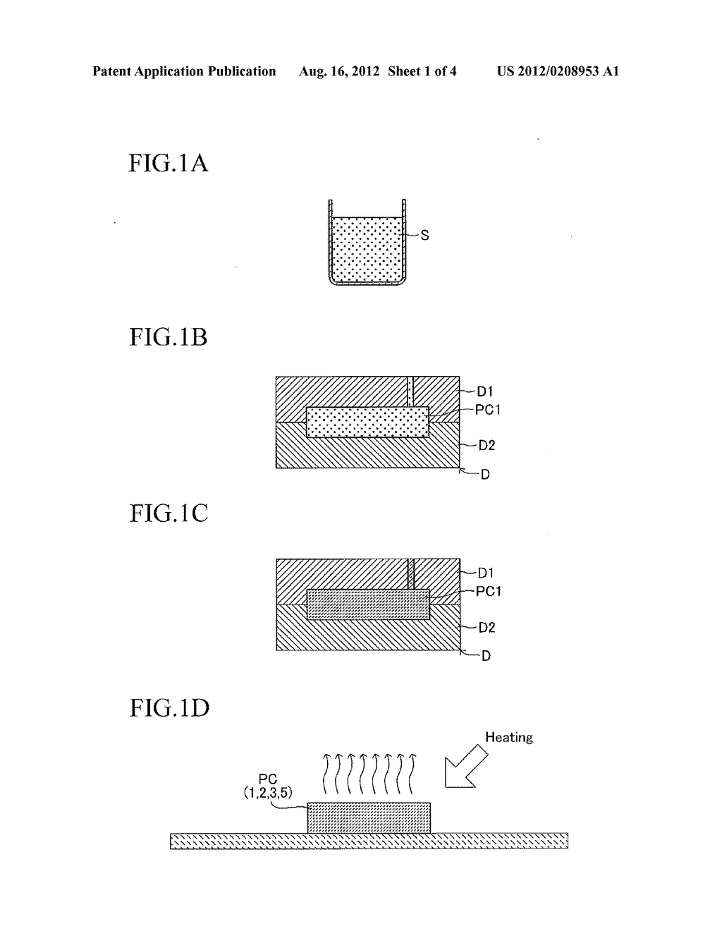 METHOD FOR PRODUCING POWDER MOLDED PRODUCT AND POWDER MOLDED PRODUCT - diagram, schematic, and image 02