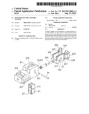 SPACER DEVICE FOR A MOVABLE MEMBER diagram and image