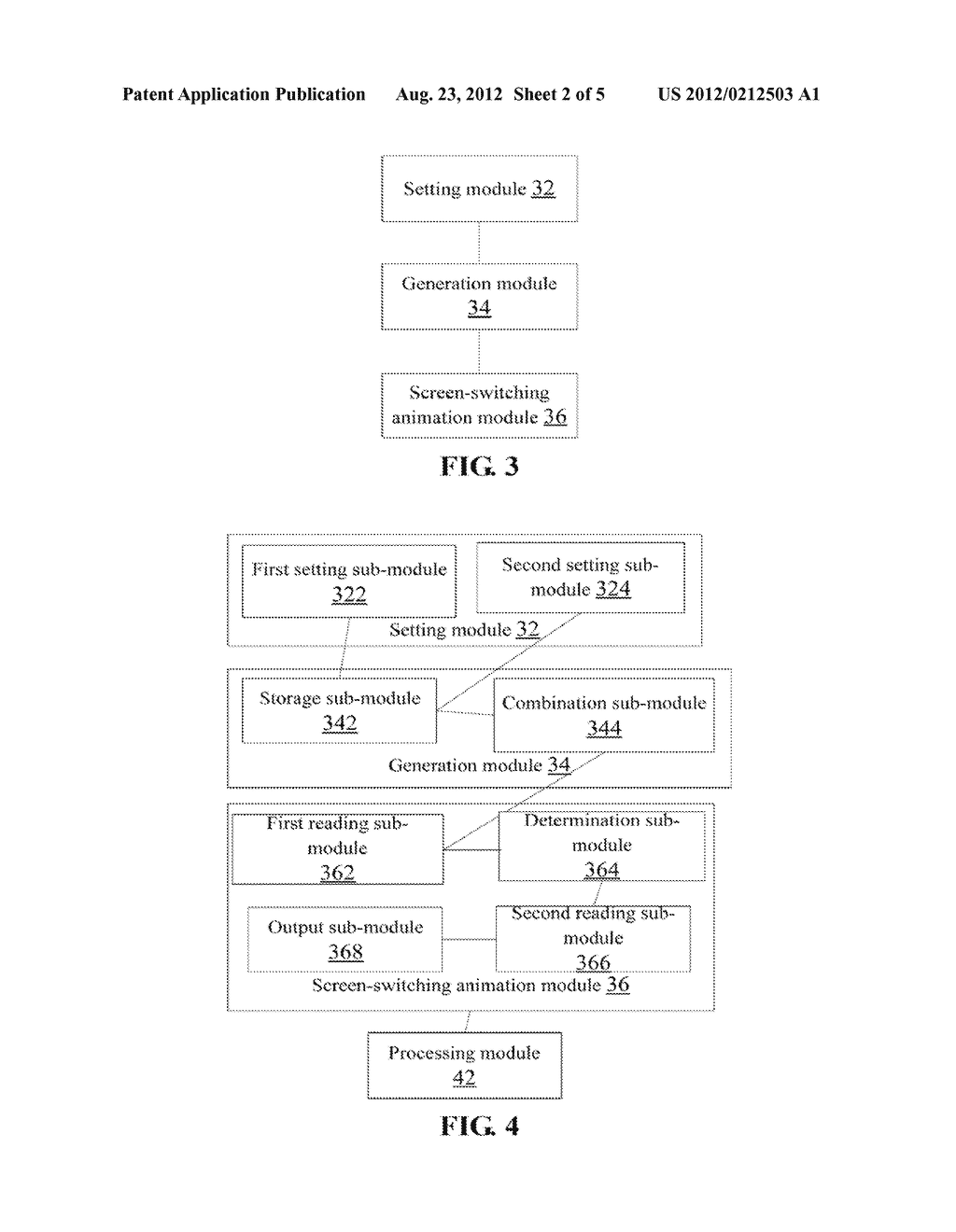 Method and Mobile Terminal for Enabling Animation during Screen-switching - diagram, schematic, and image 03